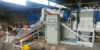 全自动铜米机生产视频