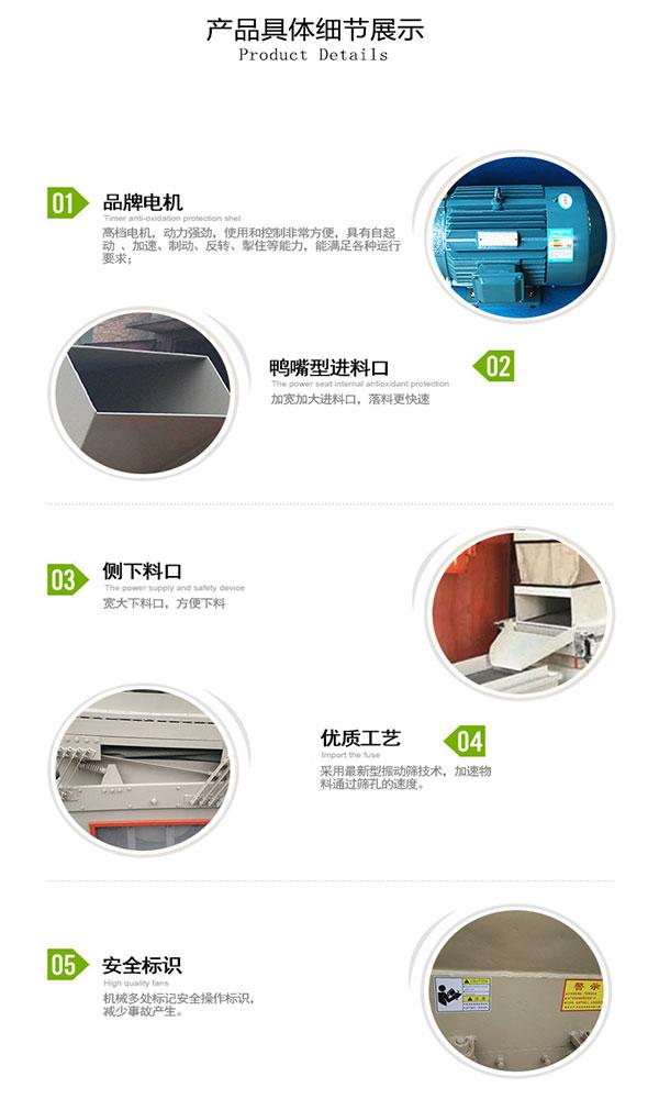 铜米机产品细节