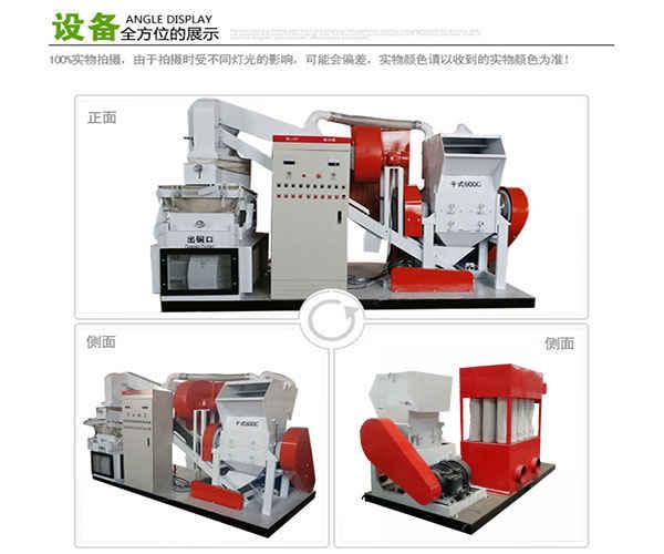 铜米机设备全方位展示