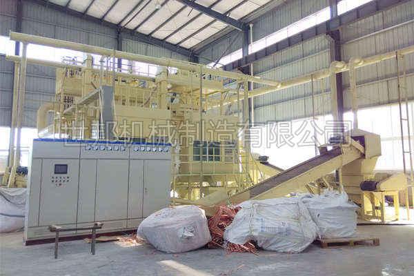 线路板分离回收设备生产现场