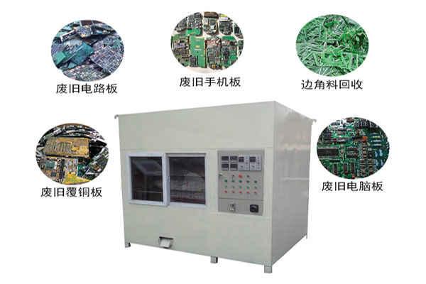 线路板分离回收设备物料适用范围