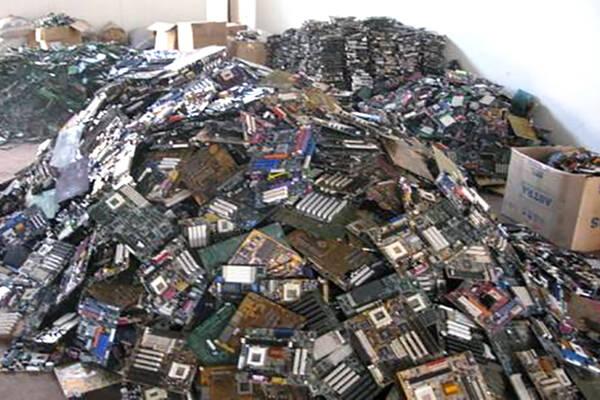 处理废电路板的资格和要求是什么?